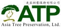 Asia Tree Preservation Ltd.