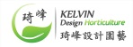 Kelvin's Design Limited