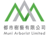 Muni Arborists Limited